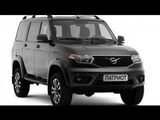 УАЗ представил обновлённый UAZ Patriot