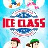 Научим кататься на коньках и роликах Тольятти