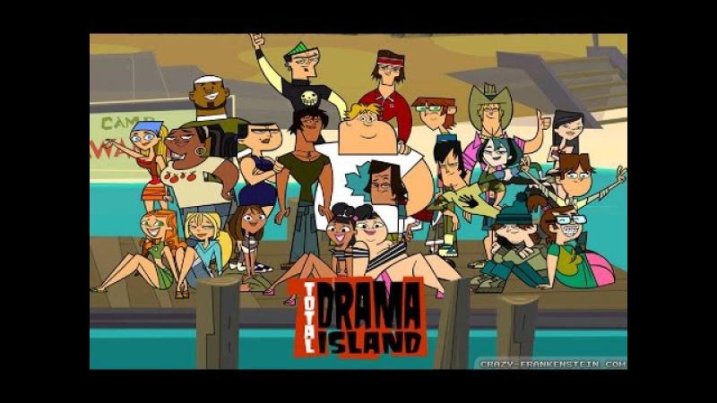 Остров Отчаянных Героев 3 серия