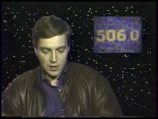 600 секунд (1990). На мясокомбинате я работаю свиньей