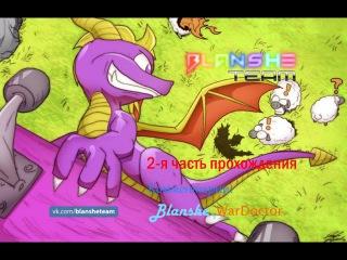 Spyro The Dragon 2(GBA): Season of Flame(Game Boy Advance) #2