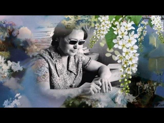 Духовное зрение поэта Посвящение Лидии Пышкиной