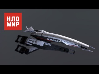 Новое НЛО 2017! Бомбардировщик США Стелс Б21 по технологиям НЛО