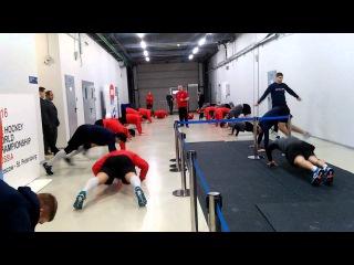 Сухая разминка хоккеистов сборной России перед матчем с Финляндией