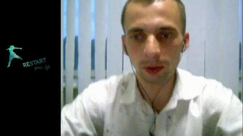 Тайм менеджмент Запрошення на Психологічну Революцію Ⓒ Роман Ліщинський Music version
