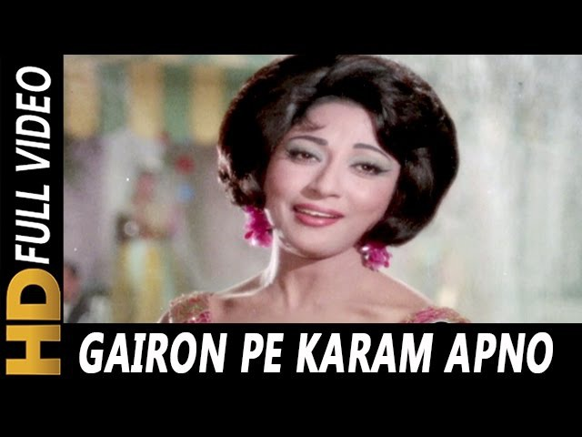 Gairon Pe Karam Apno Pe Sitam Lata Mangeshkar Ankhen 1968 Songs Mala Sinha Dharmendra