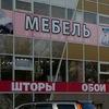 Эконом Мебель г.Липецк