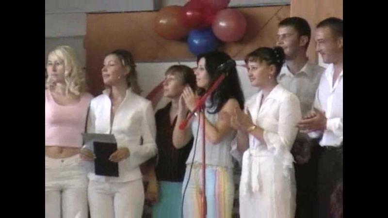 вручение дипломов МУПК 2004