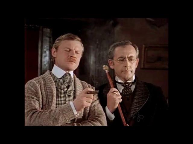 Буктрейлер по книге Артура Конана Дойла Приключения Шерлока Холмса