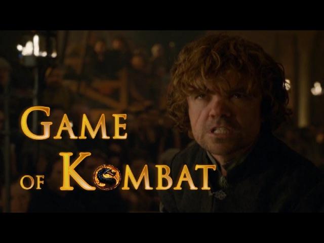Game of Thrones - Tyrion's speech Mortal Kombat ending - Epic edit