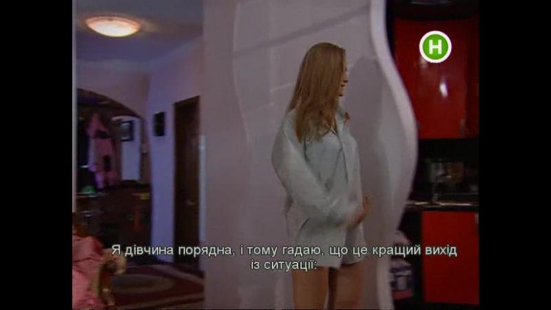 Сериал ГИБДД и т д серия 28