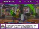 【UNIELst】 2015/11/9 Kawagoe Magmax - TWS (Byakuya) vs Shinonome (Waldstein) FT10 2/3