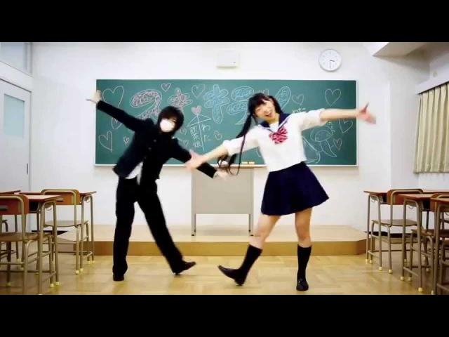 Kawaii ~Dance Suki Kirai