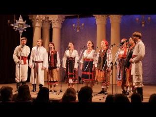 Божичі: Різдвяний концерт 2014. Частина 1