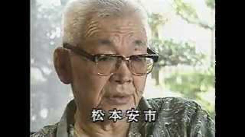 柔道が世界に広まったわけ アントン・ヘーシンク 神永昭夫 1 5