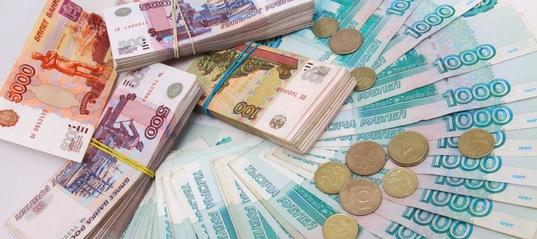 Оформить кредит в москве без справок и поручителей