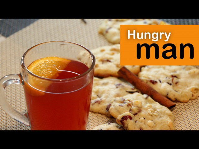 Пунш и домашнее печенье Пища для маленьких богов Голодный Мужчина ГМ 39