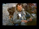 Песни Афгана. Афганский вальс Павел Донцов