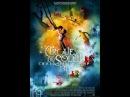 Цирк дю Солей Сказочный мир - видео ролик смотреть на Video.Sibnet