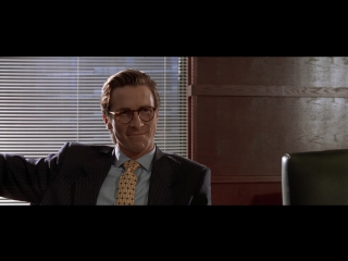 Американский психопат (2000) - Визитка