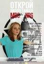 Личный фотоальбом Кристины Молдох