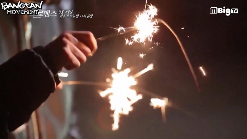 RUS SUB 10 02 16 V Kim Min Jae @ Flower Boy Bromance EP2 Preview