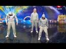 Украина мае талант 4 / Киев / Crazy Jump 100