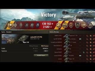 Object 140 - Ace Tanker. Kolobanov medal, 12 Kills, 9K Damage World of Tanks