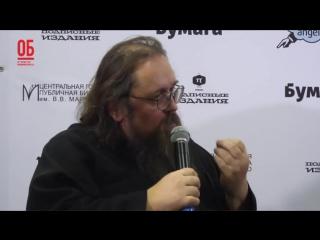 Андрей Кураев и Михаил Гельфанд. Наука и религия_ невозможность диалога