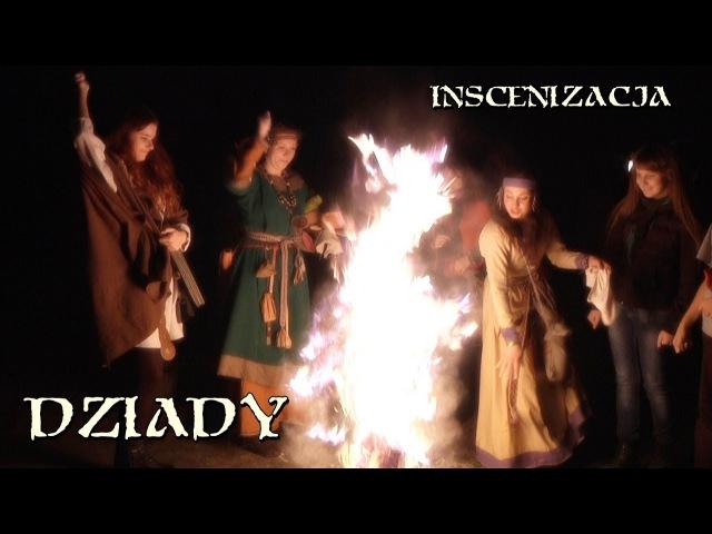 DZIADY - Obrzędy Słowiańskie / Żertwa - Warownia Jomsborg 2013