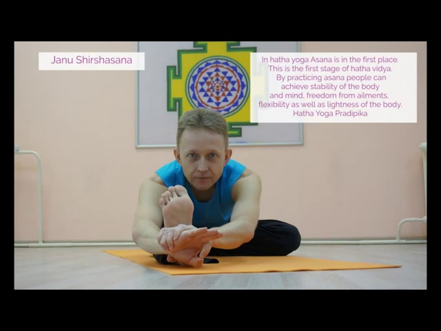 Video lessons of Openyoga Janu Shirshasana