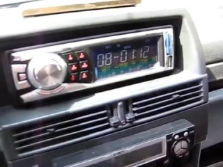 """In-Dash Stereo 3.2"""" LCD SDHC/SD MP3 Player + AM/FM Radio with USB Host"""