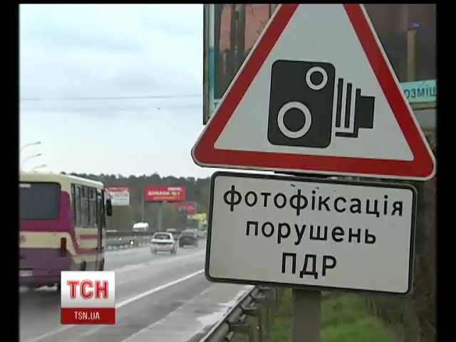 Так звані «листи щастя» знов почнуть надходити українським водіям від 7 листопада