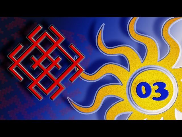 KhimkiQuiz 12 07 19 Вопрос№100 ЭТОТ западнославянский бог относится к так называемым предполагаемым божествам единственным полноценным основанием для предположений являются предания о Чернобоге