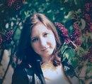 Фотоальбом Анны Снетковой
