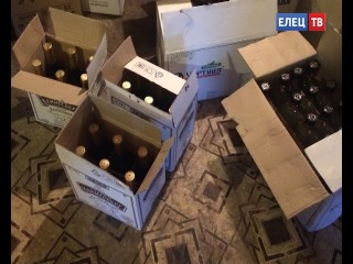 В Ельце в рамках уголовного дела изъято более полутора тысяч бутылок элитного алкоголя