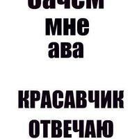АльбертКадыров