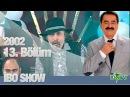 İbo Show 13 Bölüm Cem Karaca Murat Kekilli Semiha Yankı Berkant 2002
