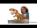 Тираннозавр Скачущий Буч Хороший динозавр