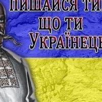 Артем Моргун