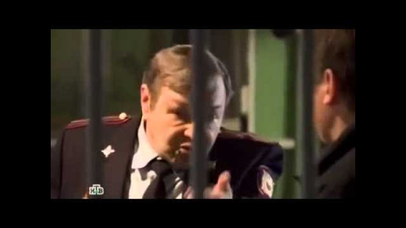 Улицы разбитых фонарей Менты 14 сезон 8 серия