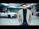 (EA7)Тест-драйв от Давидыча. Mercedes C63 AMG
