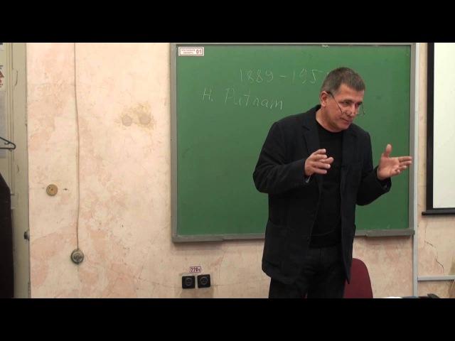 Значение идей Л Витгенштейна для лингвистической антропологии