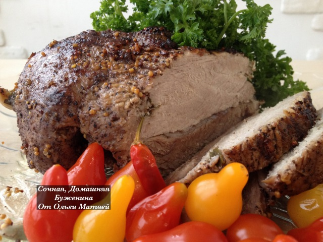 Буженина (Простой рецепт) | Roasted Meat Recipe