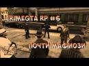 Let's play GTA Samp | CrimeGTA Rp 6 - Почти мафиози.