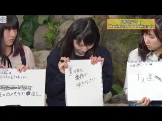 Nonaka Miki's English Time #8 (with Fukumura, Ikuta, Ishida, Sato, Ogata & Haga, H!S#165)