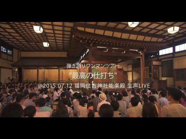 片平里菜2nd Album「最高の仕打ち」完全数量限定生産盤付属DVDダイジェスト映 2