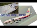 Боинг 777 MH17 эксперты А Лузан и С Дроздов Укро ТВ Канал 112 характер повреждений и т д