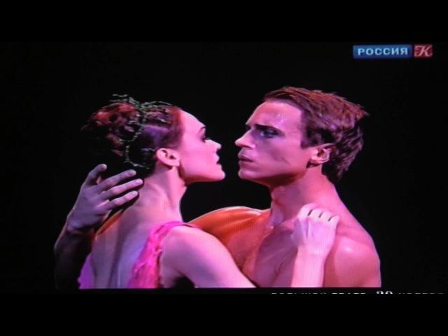 Ulyana Lopatkina Andrei Ermakov Gala Ave Maya The Bolshoi Theatre 2015
