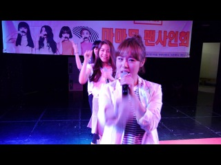 140816 Love Lane OST @ Second Fansign in Sinchon